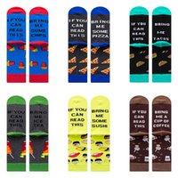 Komik Çorap Mektubu Hamburger Gıda Desen Orta Sevimli Uzunlukta Kadın Erkek Çorap 4 3sh K2