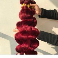 أومبير شعر الإنسان حزم العذراء البرازيلي الجسم موجة الإنسان لحمة الشعر ريمي ملحقات الشعر 10-32 بوصة