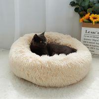 Lit de chien de compagnie chaude toison rond chien kennel hiver long peluche hiver animaux de compagnie animaux de compagnie pour gros grands chiens chats sofa souple coussin tapis1