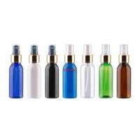 30 ملليلتر صغيرة حجم زجاجات إعادة الملء البلاستيكية مع الذهب مضخة البخاخ الألومنيوم 30cc × 50 ضباب رذاذ حاوية مصغرة العطور القصوى