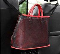 سيارة صافي جيب حقيبة يد حامل بين مقاعد المنظم سيارة تخزين الأمامي مقعد شبكة كيس سعة كبيرة لحفظ المستندات الهاتف