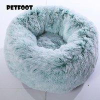 Kennels أقلام طويلة أفخم سوبر لينة الكلب سرير بيت الكلب جولة كيس النوم المتسكع القط المنزل الشتاء الدافئ أريكة سلة لصغيرة متوسطة كبيرة
