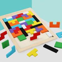 طفل خشبي تتريس الألغاز اللعب الملونة بانوراما مجلس الاطفال الأطفال مغنين ألعاب تعليمية فكرية للأطفال هدية