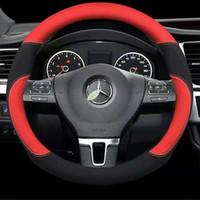 Натуральная кожаный автомобиль руля крышка 15 дюймов / 38см для Mercedes Benz AMG W204 W213 W212 W211 W176 W246 W245 W205 W216 W215