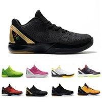 Черное золото дель Соль новейшая мода BHM Proto 6 мужская баскетбольная обувь 6s думать розовые розовые мужчины тренеров на открытом воздухе спортивные кроссовки 40-46