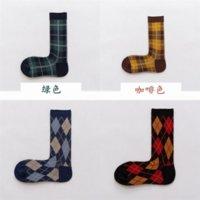 Qix5 Set autunno inverno inverno calzini caldi caldi classici uomini autunno e inverno retrò calzino boot cacciatore calzini stile etnico lana giapponese caldo