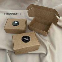 10 unids Natural Kraft Papel Regalo Packaging Box Plegable Papel Kraft 85 * 60 * 30mm Almacenamiento de joyería Caja pequeña Caja de almacenamiento