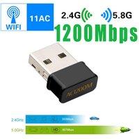 مصغرة USB WIFI محول 802.11AC بطاقة شبكة دونغل 1200 ميغابت في الثانية 2.4 جرام و 5 جرام ثنائي الفرقة لاسلكي واي فاي استقبال للكمبيوتر المحمول وسطح المكتب