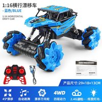 Vehicle 360 Boys With Toys Cars Electric Rotation Cool Kids Four-wheel Control Climbing Light Model 2.4GR C Off-Road Drift Remote Gift Dvtd