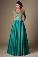 Turquoise Gold APPLIQUES MODESTES ROBES PROM AVEC CAP MANCHES LONG A-LINE PLANCHER Longueur College Girls Classic Formel Early Wear Robes de fête