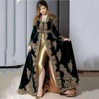 Marocco sirena Verde Velvet Velvet Abiti da sera 2 pezzi Overskirt Spalato Gold Applique Applique Prom Abiti Formali Abiti algerini