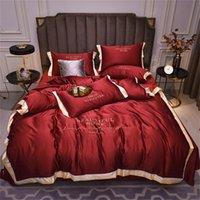 Conjuntos de cama de seda roja vendidos en caliente 4 piezas de cama sólida traje de lecho qulit cubierta de ropa de cama Suministros de cama 10 colores en stock
