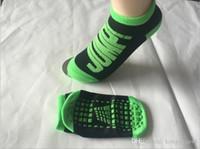 아이들을위한 패션 스포츠 트램펄린 양말 Adullt 실리콘 방송 양말 통기성 흡수 양말 (5sizes, s, m, l, xl, xxl)