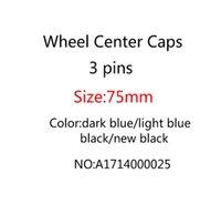 자동차 스타일링 75mm 밀 휠 허브 캡 엠블럼 빛 C180 C200 C280 E200 E260 E300 ML350 A1714000025W230 W210 W164 W230 W210 W164