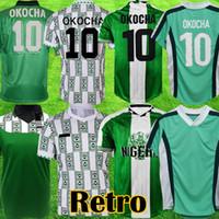 1994 1996 1996 الرجعية لكرة القدم الفانيلة 94 خمر 96 كرة القدم قميص أوكوتشي جيرسي ييليي فينيدي 98 الكلاسيكية مايلوت دي القدم