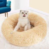 소프트 고양이 개 쓰레기 사육 봉제면 라운드 애완 동물 침대 따뜻한 패드 애완 동물 둥지 개 패드 쿠션 고양이 Comforable 애완 동물 잠자는 VT1993 공급