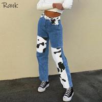 Пэчворк прямые женские джинсы мешковатые старинные винтажные с высокой талией парня мама Y2K джинсовая уважаемая уличная одежда 2021 женский IAMHOTTY
