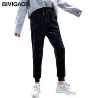 Pantalones para mujer Capris Bivigaos invierno oro terciopelo espesado harem casual suelto cordón pantalones cálidos pantalones de pantalones mujeres