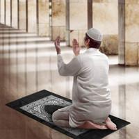 이슬람기도 깔개 휴대용 꼰 매트 카펫 지퍼 나침반 담요 여행 포켓 깔개 무슬림 예배 5 색