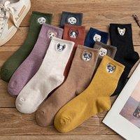 Neue Herbst und Winter Baumwollsocken Mode Cartoon Dog Stickerei Frauen Mädchen Casual Socken