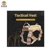 Colete do cão de combate, roupa tática do treinamento do cão do fã do exército com saco do terno do pingente, saco do chicote de animais