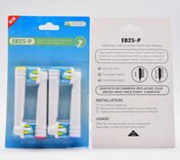 تصميم جديد لرؤساء فرشاة الأسنان الكهربائية للبيع جودة عالية الرعاية عن طريق الفم فرش الأسنان رؤساء استبدال متوافق EB-25P EB -17P EB -50P
