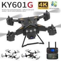 Drohnen 5G DRONE KY601G, mit GPS und 4K HD Dual-Kameras, 20-Minuten-langes Ausdauerflugzeug, 1800m Fernbedienung Spielzeug1