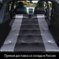 Levoryeou Cama de carro inflável SUV carro colchão carro viagem dormindo bloco fora da estrada cama de ar de acampamento Tipo geral 201113