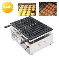 Japon Kabarcık Waffle Makinesi Mini Castella Sünger Kek Makinesi Uçan Bebek Castella Kek Baker Demir Grill1