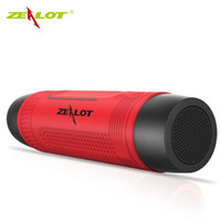 Zealot S1 블루투스 스피커 야외 방수 Bluetooth O 4.0 방수 카드 무선 스피커 자전거 타기 휴대용 스피커 충전기