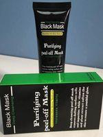Dropshipping Noir Masque d'aspiration Anti-âge 50 ml Nettoyage de profondeur de purification de purification de la peau Noir Masque de visage Noir Retirez les masques de pelage noirs
