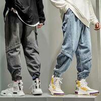 الرجال الملابس تقسم الدنيم السراويل البضائع فضفاض جينز الشارع الشهير الرجال الهيب هوب ركض خمر غسل السراويل زائد الحجم 5xl Y2K