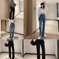 5XZS Vintage Vintage Tallas de cintura alta Jeans Jeans Pantalones para mujer Pantalones de mujer Vintage Denim Blanco Jeans apenados Rike Flacny Bell Señoras