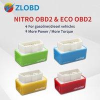 진단 도구 15 % 연료 세이버 Nitro Eco OBD2 성능 칩 튜닝 박스 더 많은 전력 토크 OBD 2 EcoBD2 벤진 디젤 페트로 가솔린 1