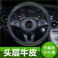 DIY автомобиль руль покрытие анти скольжения и поглощение пота рука шитья для BMW 3 Series 5 X3 Baojun Benz Audi leiling Volkswagen элегантной