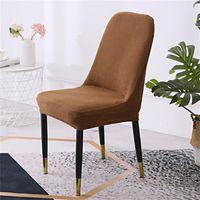 القوس كرسي يغطي رائع مرونة مرنة أريكة نصف دراية عالمية مسند الظهر مكتب كراسي اللوازم غطاء غرفة الطعام المنزلية 10YG K2