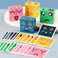 Puzzle Cube 3см лицо мини волнистость рубика кубик рубика обучающие образовательные игры Rubik Cube подарок игрушка детский подарок