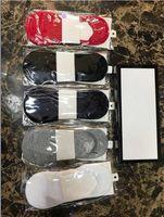 2021 мужские носки для мужчин и женских спортивных носок тапочки 100% хлопок оптом пара дизайн 5 шт с коробкой