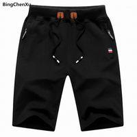 Bingchenxu Marca 2018 Shorts sólidos shorts Tamaño S-4XL Verano Hombre Pantalones cortos de algodón Casual Male Homme Marca Ropa 6561