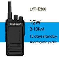 Walkie Talkie Lyt Walkie-Talkie 12W عالية الطاقة اللاسلكية المهنية المدني يد في الهواء الطلق 10km هام راديو التواصل جهاز الإرسال والاستقبال HF
