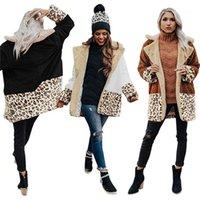 Womens 디자이너 표범 패치 워크 긴 소매 옷깃 목 두꺼운 자켓 여성을위한 따뜻한 캐주얼 겉옷 옷 flecce 겨울 코트