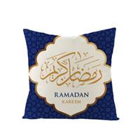 2020 Ramadan Funda de almohada Cubierta musulmana Funda de almohada de impresión Home Sofa Decoración Multi Style 4 5Jza H1