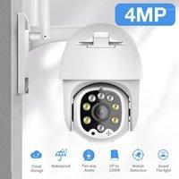 SDETER 4MP PTZ Wif камера открытый IP Speed Dome Wireless CCTV-камера CCTV камеры Pan Tilt 4x Zoom Surveillance Сирена тревоги P2P CAM1