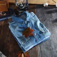 2020 primavera outono novo homens de mangas compridas de mangas longas moda casual azul magro fit algodão jeans camisa masculina marca roupas, 360