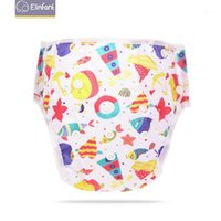 Elinfant baby swiming pantaloni di allenamento riutilizzabili regolabile panno traspirante pannolino panno in maglia inner1