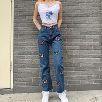 2020 New Print Women High Waist Love Heart Stitching Fashion Loose Denim Pants Truosers Womens Wide-leg Jeans