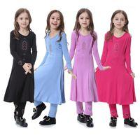Abbigliamento etnico Musulmano Abito da ragazza islamica musulmana e pantaloni 2 pezzi manica lunga a-line Abiti Abiti Abiti Kaftan per ragazze Abiti Musulman Bambini vestiti