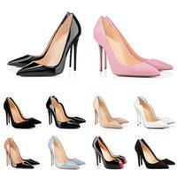 Heißer verkauf kleid schuhe rosa farbe dreifache schwarz so kate stil spitze toes hochzeitsparty rote boden mode frauen schuhe high heels pumpen