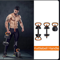 Hanteln Selfree einstellbar Kettlebell Griff Gewichtsplatten Home Gym Workout Komfortable Wasserkocher Glocke Grip Fitness Hantelausrüstung