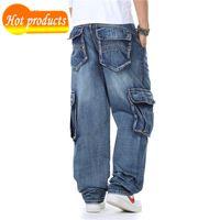Japonés Lfszy New Style Make of Line Straight Modal Modal Denim Rider's Brem Pantalones The Baggy Blue Jeans BZRP